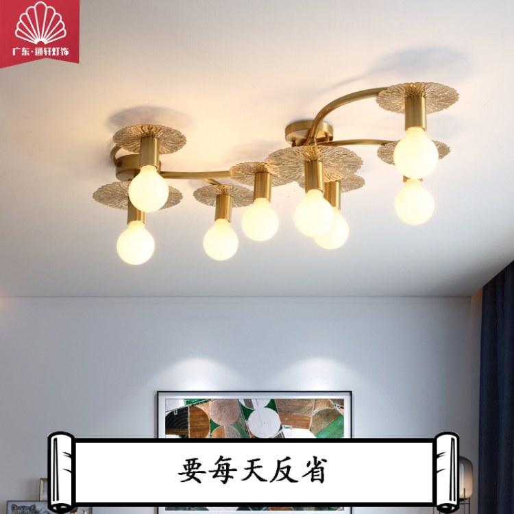 品牌通轩厂家直销北欧简约LED吸顶灯客厅现代创意灯个性卧室餐厅全铜吸顶灯
