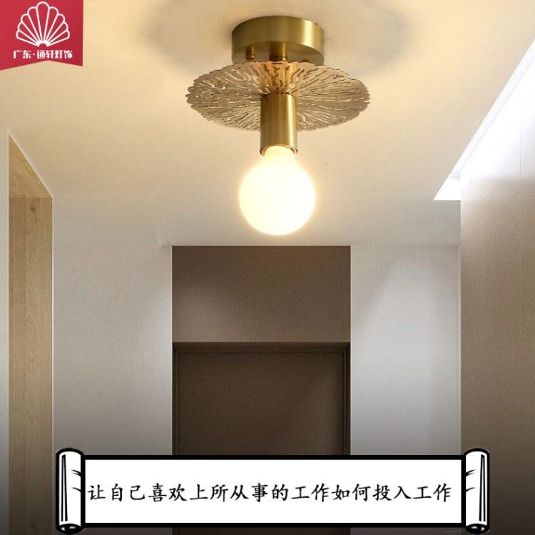 品牌厂家直销新中式吸顶灯玄关过道灯阳台灯北欧简约现代酒店走廊灯
