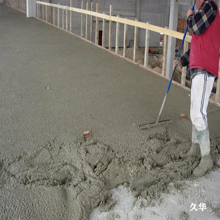 泡沫混凝土 厂家直供地面找平轻集料混凝土
