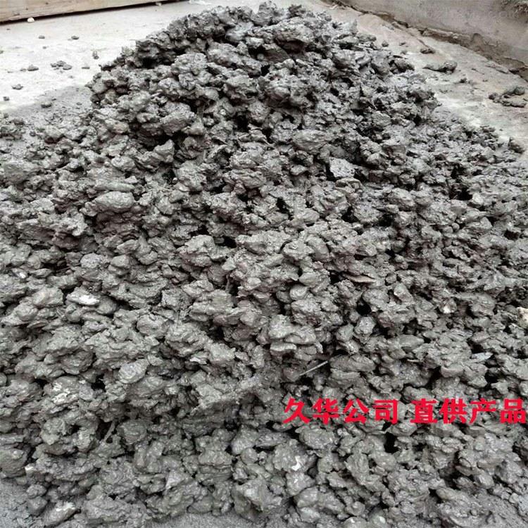地面找平轻集料混凝土 厂家直供 轻集料混凝土