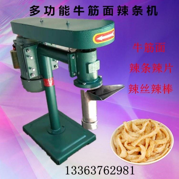 HJ/自熟牛筋面机 牛筋面机器多少钱 辣条辣片机 牛筋面机器价格