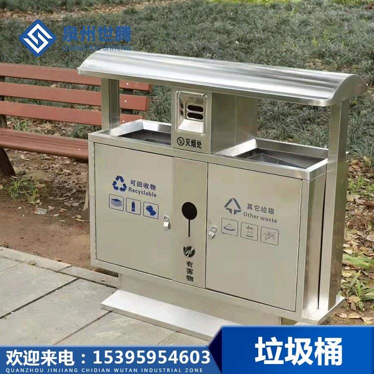 三明永安  不锈钢户外分类垃圾桶果皮箱 大号环卫环保果壳箱 分类垃圾室外双桶