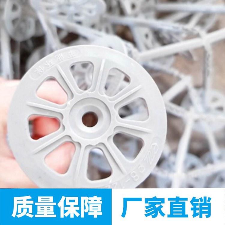 厂家热卖 塑胶保温钉 外墙保温钉各种型号批发