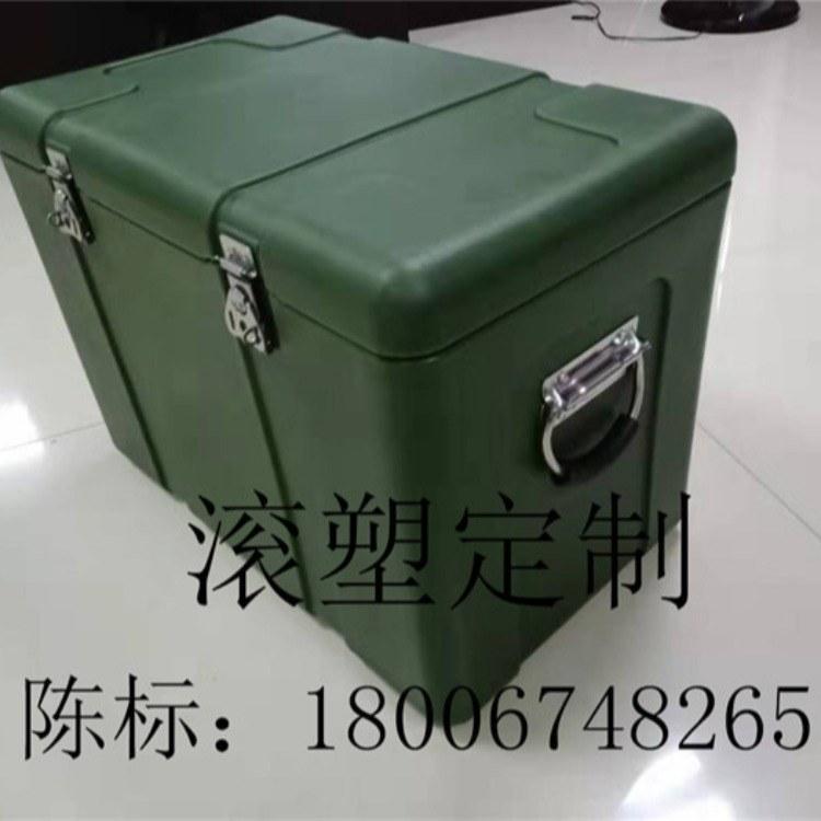 山东军用物资周转箱  滚塑储存箱  收纳箱   工具箱  塑料箱 批发