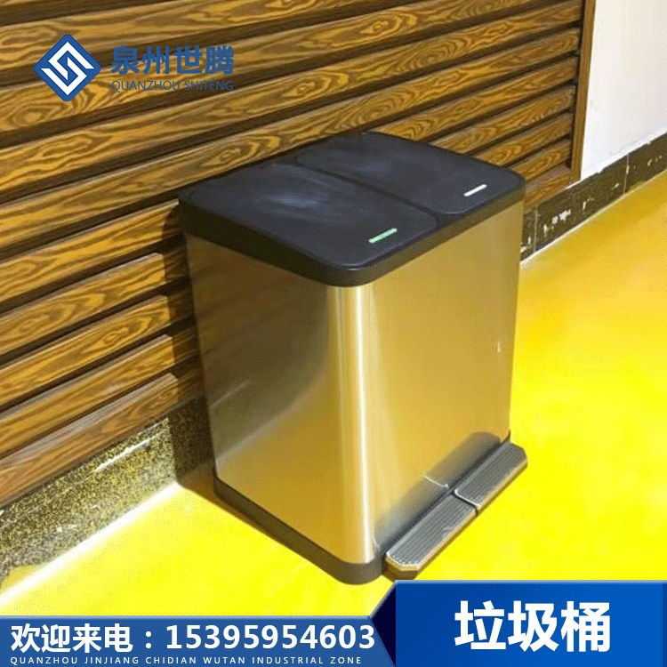 三明永安  脚踏式不锈钢垃圾桶厂家50升大号工厂室内办公室餐厅酒店厨房翻盖