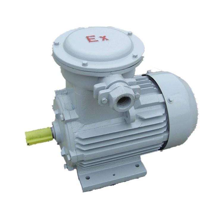江苏高科  0.55KW防爆电机  YB3-801-4极  隔爆型三相异步电动机