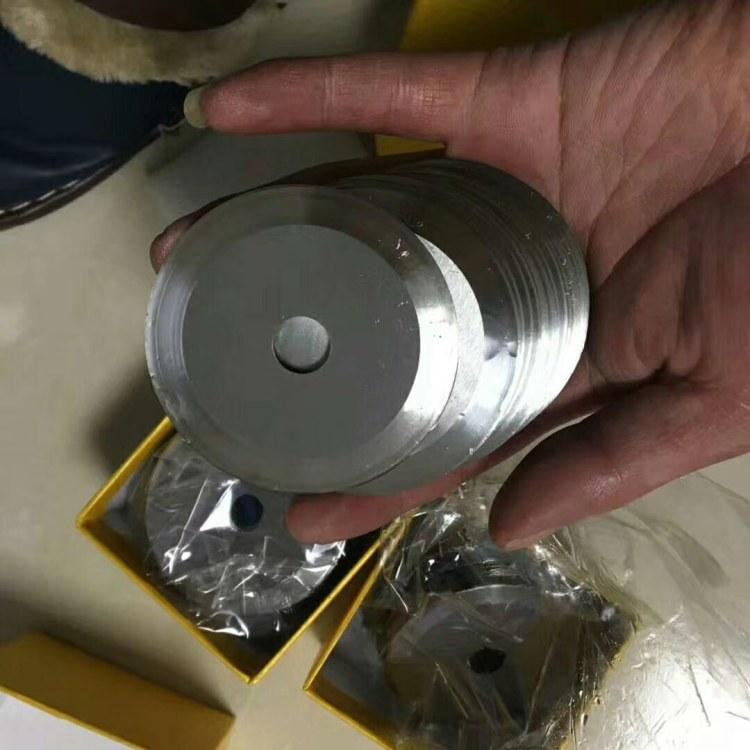 广州圆刀片分切机刀具、分条刀、纵剪机切刀片