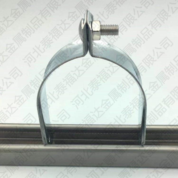 泰福达现货批发 p型管夹 固定管道卡 抗震管廊支架连接件 槽道配件