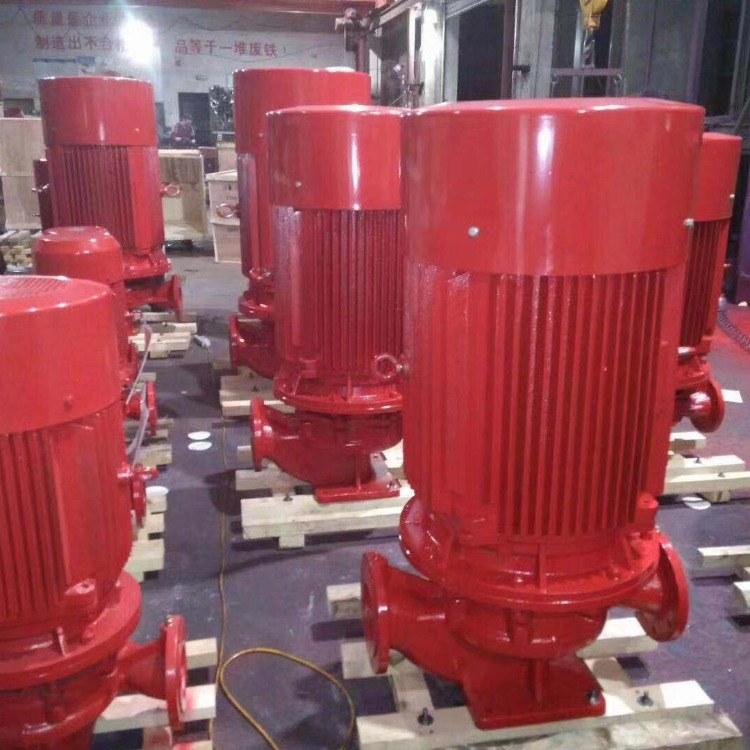 威泉销售XBD消防泵 AB签消防泵 厂家直销