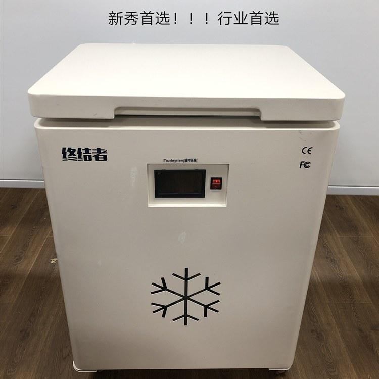 终结者2020款极限冷冻冰箱 曲面屏专用冰箱