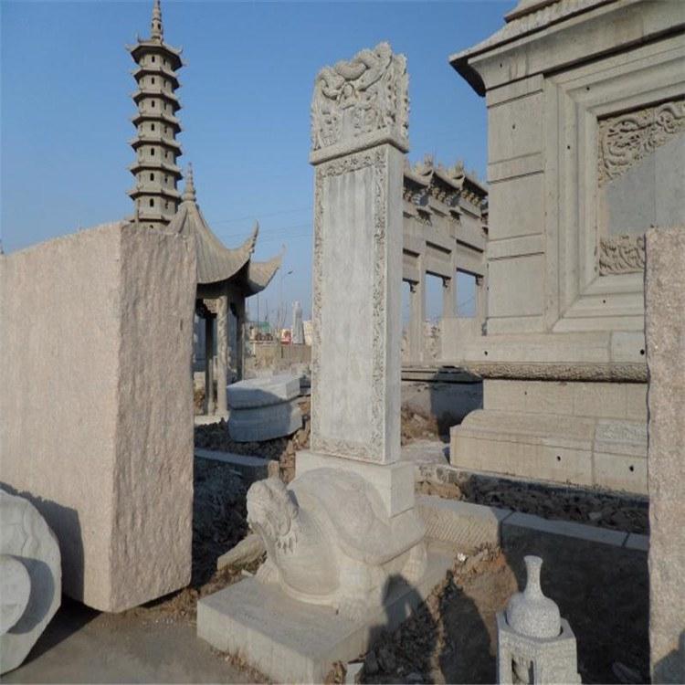 石雕刻字墓碑 大理石纪念功德碑 花岗岩龙头龟驮石碑寺庙陵园摆件