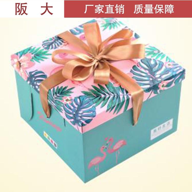 阪大彩盒包装手提礼品盒定做通用折叠包装纸盒定制环保水果礼盒上海直销
