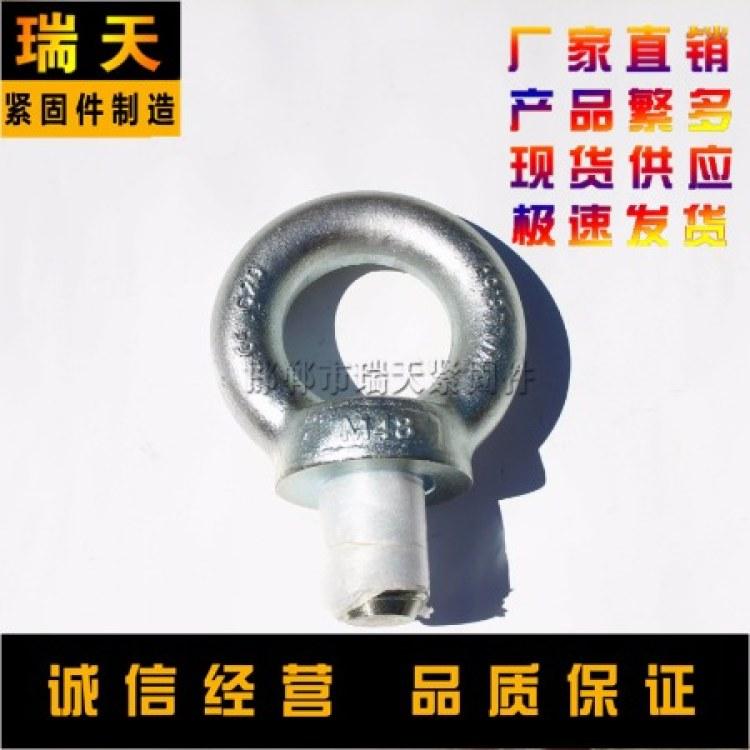 河北瑞天索具 厂家直销国标吊环螺栓 镀锌吊环螺丝 做工精致 规格齐全