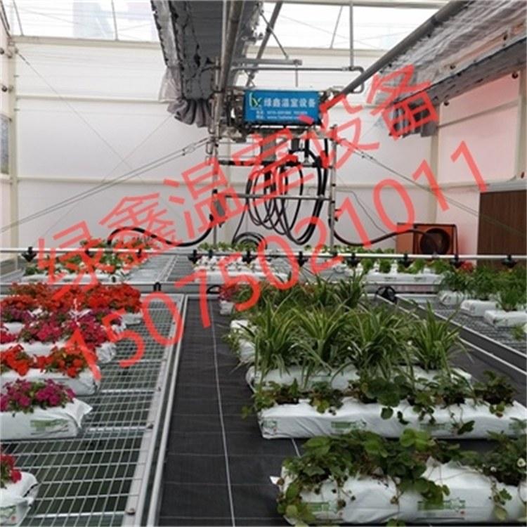 绿智鑫15075021011 温室喷灌机、温室育苗喷灌机、大棚喷灌机、智能喷灌机、全自动喷灌机