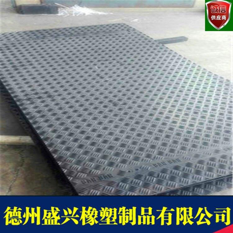环保生产 路基板 /聚乙烯铺路板 /塑料铺路板 盛兴打造品牌