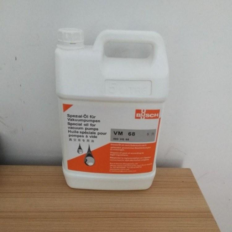 原装b_usch真空泵油VM100 普旭真空泵专用油1L 5L18L