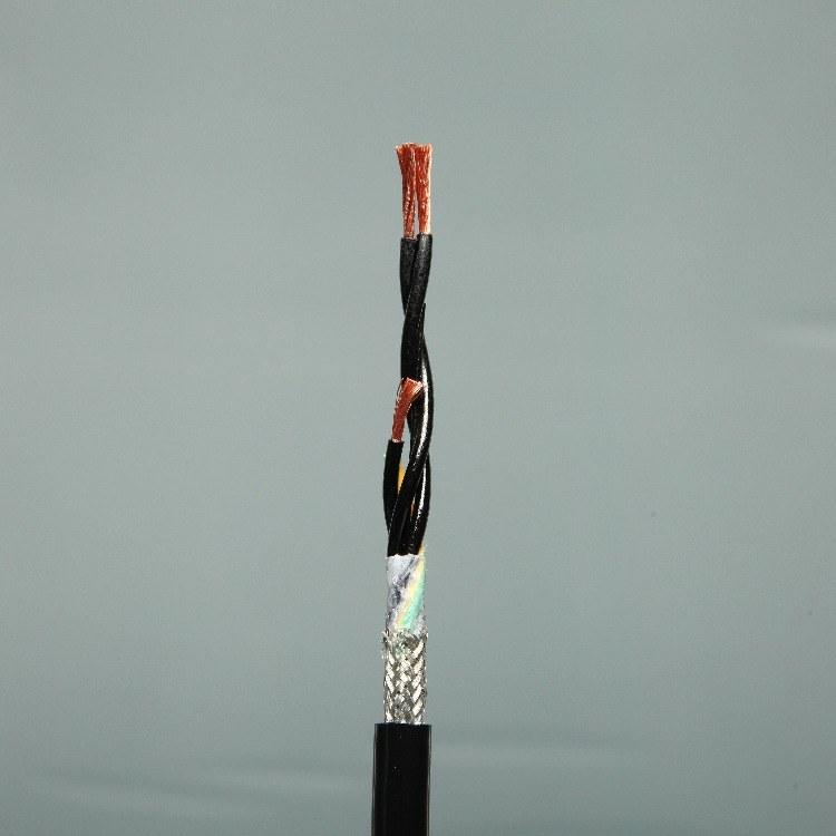 环助现货供应阻燃耐油高柔性拖链屏蔽控制电缆 移动电缆 FA-CY 2*0.5mm2  500万次
