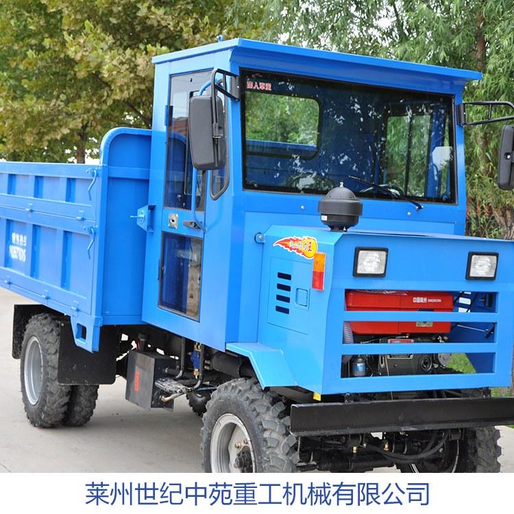 厂家供应全自动小型四驱翻斗拖拉机 农用果园多功能拖拉机柴油四不像车