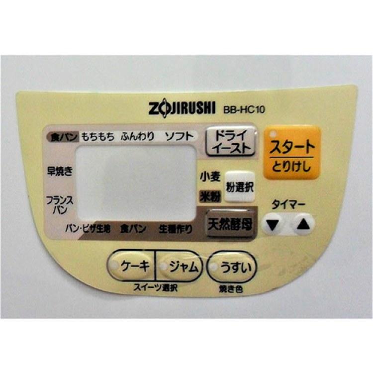 薄膜面板定制薄膜按键面板生产厂家直销