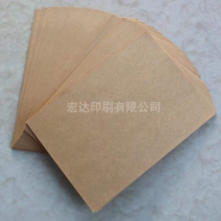 宏达印刷强粘A4牛皮纸标签LOGO牛皮纸不干胶标签定做