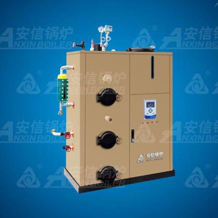 四川生物质锅炉厂家  成都径泰来专业生产锅炉价格工厂有哪些 四川蒸汽发生器价格是多少