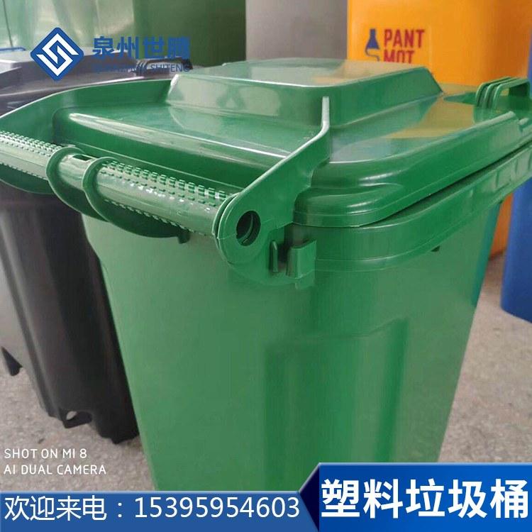 泉州晋江  厂家直销塑料环卫垃圾桶  加厚垃圾桶  户外塑料桶