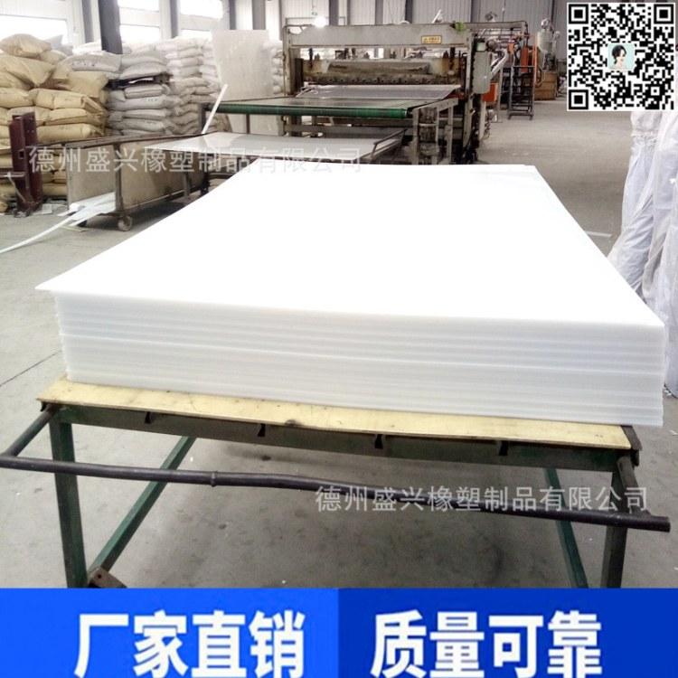 聚乙烯板专业生产厂家@盛兴橡塑