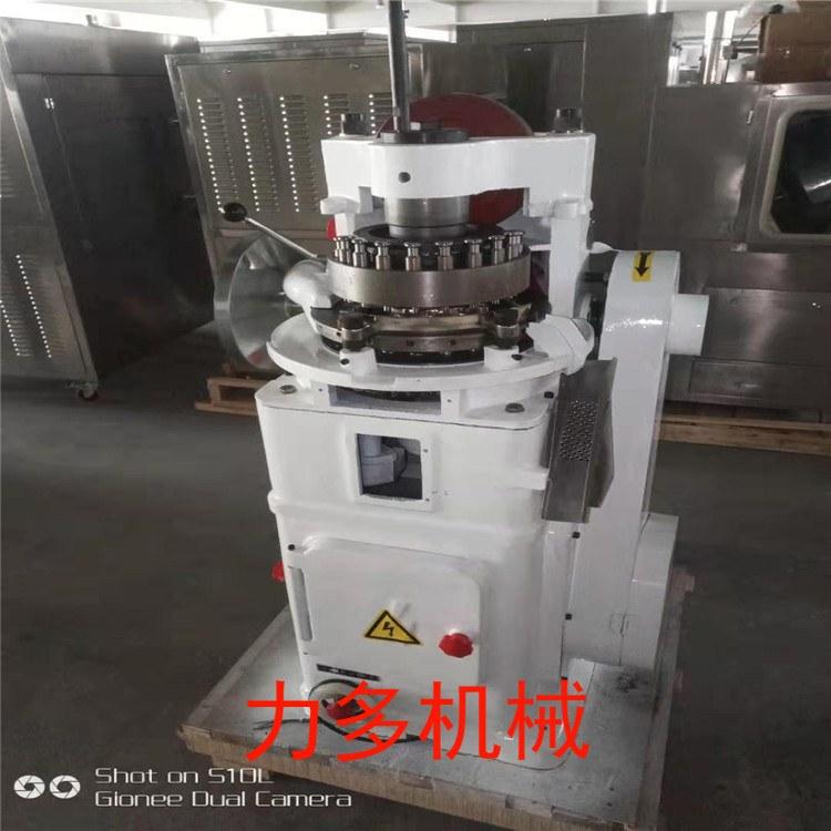 定做各种粉末压块机成型液压机 压片机厂家直发,品质保证