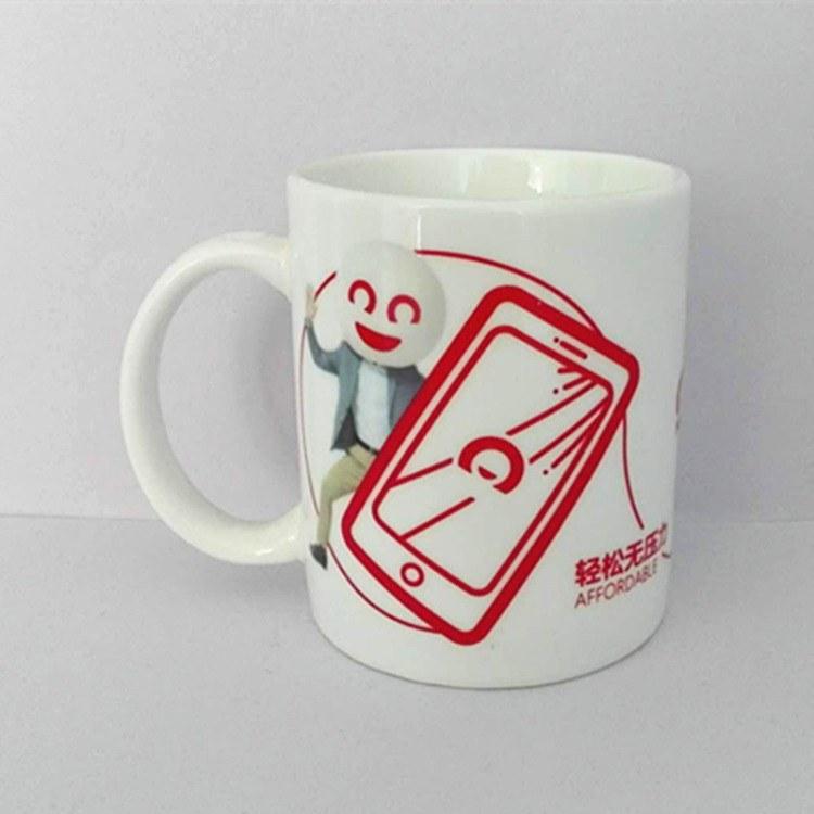 陶瓷茶杯带盖 办公室马克杯 供应加印logo陶瓷茶杯带盖 厂家定制批发