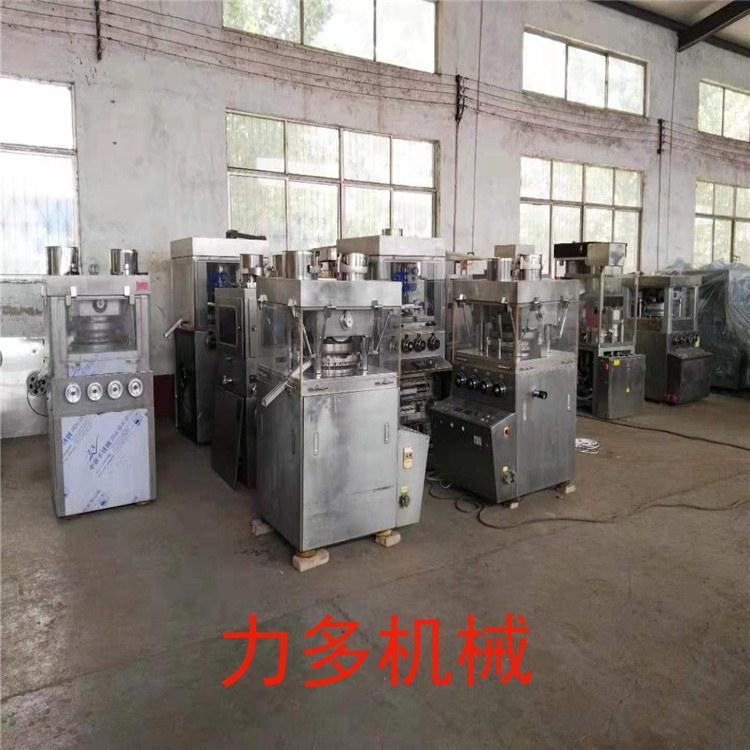 厂家定做各种各种粉末压块机成型液压机 压片机欢迎咨询