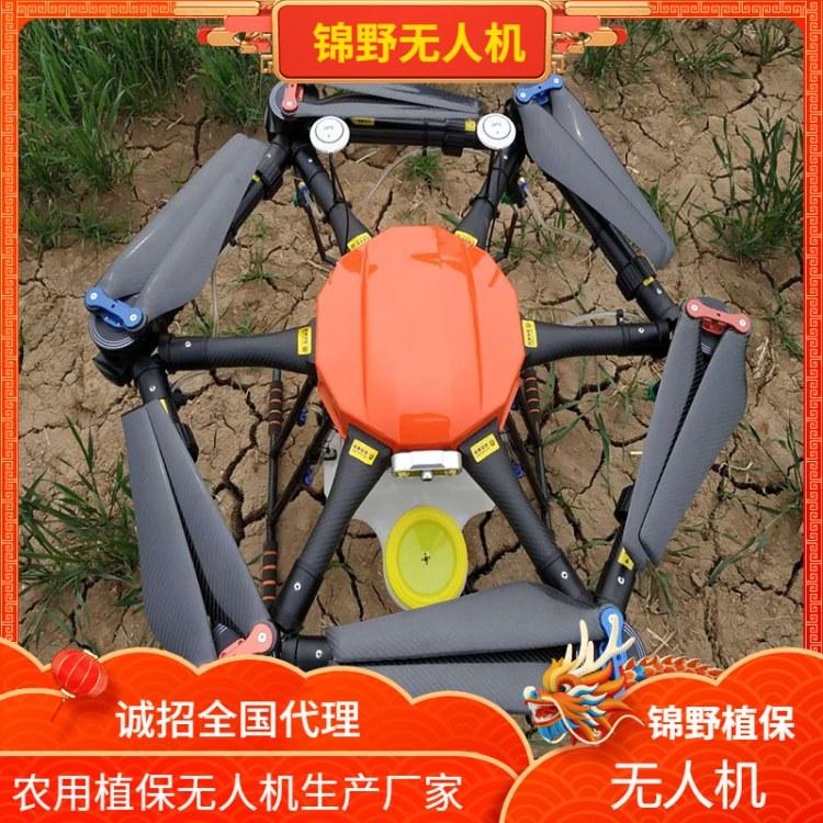 宁夏植保无人机厂家 各种规格植保无人机
