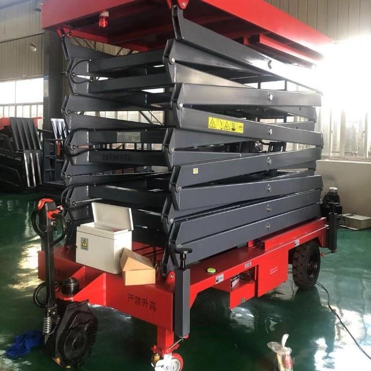 卡特凯拓厂家直销移动升降平台电助力移动剪叉式升降机高空作业平台可非标定制