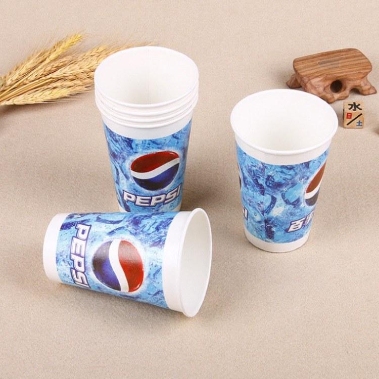 星冠定做双淋膜纸杯生产厂家