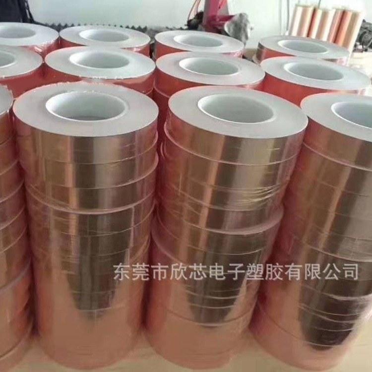 厂家批发优良铜箔胶带 无尘胶带 环保电磁遮蔽铜箔