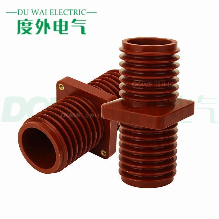 度外电气10KV高压穿墙套管TG4-10Q/128(100*100)中置开关柜铜排母线绝缘穿墙套管