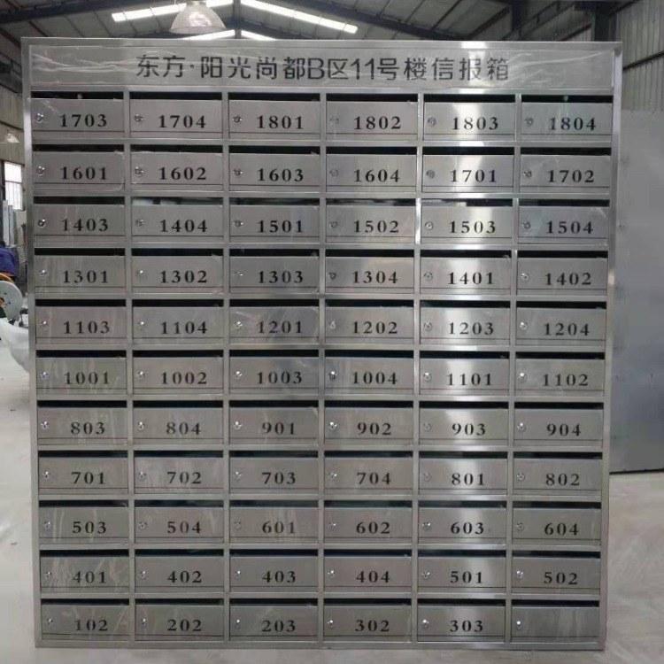 河南大象生产的住宅信报箱小区智能信报箱 质量好价格低 欢迎选购