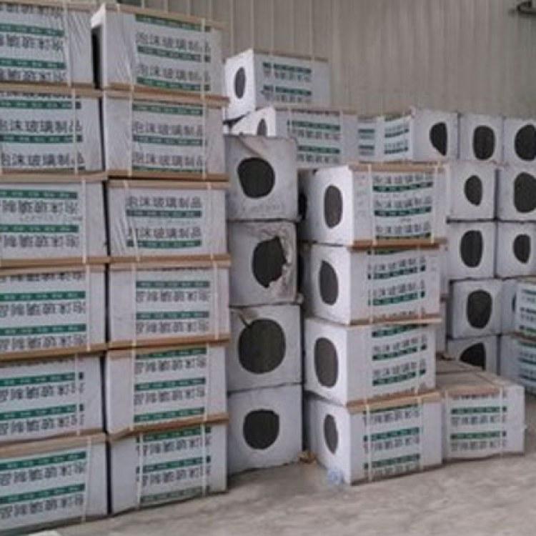 玻璃泡沫保温板  防水材料厂家批发价格 成都锦顺城泡沫玻璃 保温材料费用