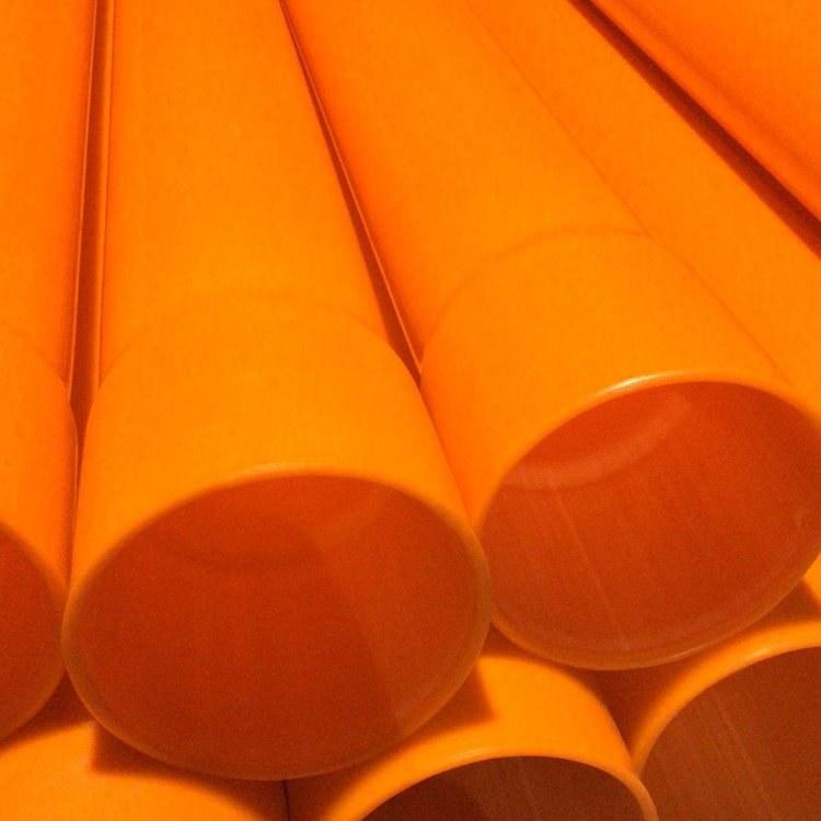 MPP电力拉管厂家 市政专用电缆管 MPP穿线管 非开挖顶管 现货供应