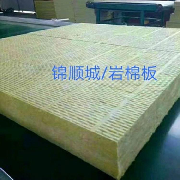 岩棉 锦顺城厂家专业生产销售玄武岩棉板  复合板等 批发价格