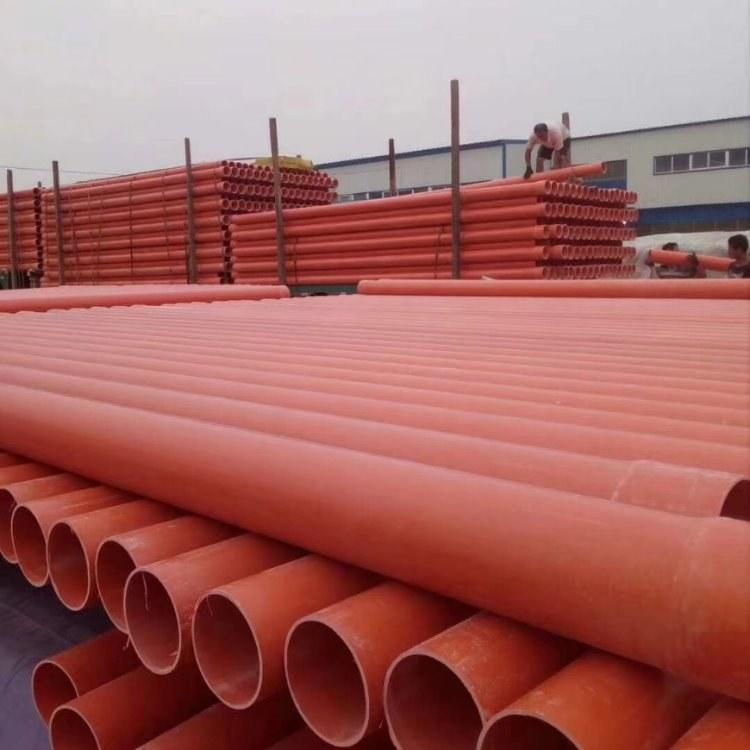 【河北磊泰】cpvc电力管厂家  cpvc电力电缆保护管  高压耐磨扩口PVC穿线管