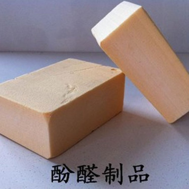 酚醛制品保温板报价出厂价 成都锦顺城保温材料酚醛制品厂家直销 价格
