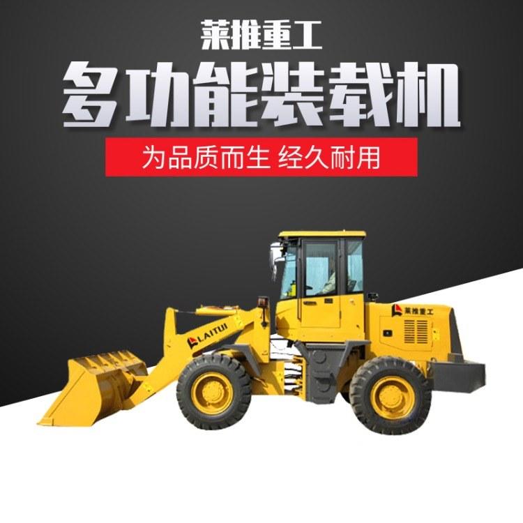 莱推重工农用小型装载机 全新936装载机  厂家直销