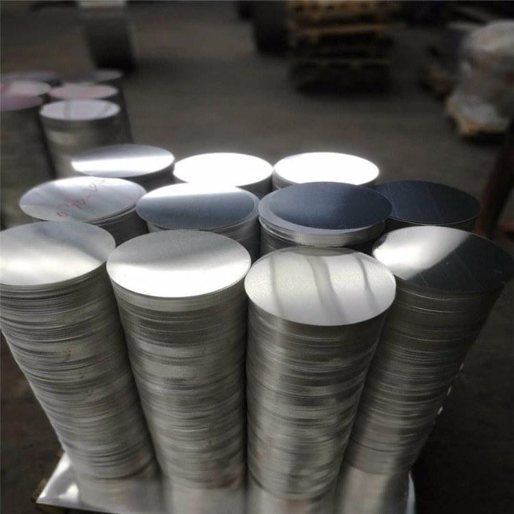 博宇铝材-铝圆片-1101铝箔-河南铝箔厂家