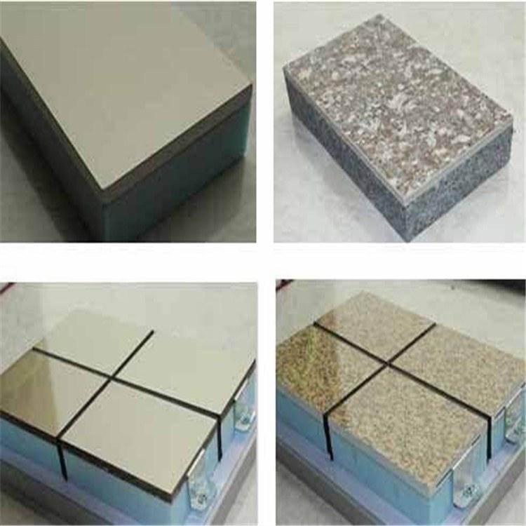 外墙保温装饰一体板 金属石材真石漆饰面岩棉保温装饰一体板 厂家直销