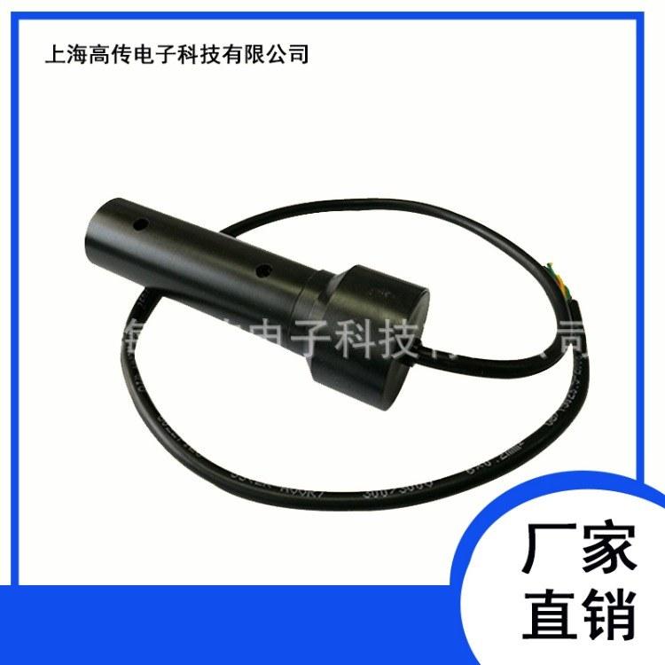 【高传】 红外CO2传感器INFC301 防水结构 可拆卸 便于客户维护清洗 强烈销售厂家批发