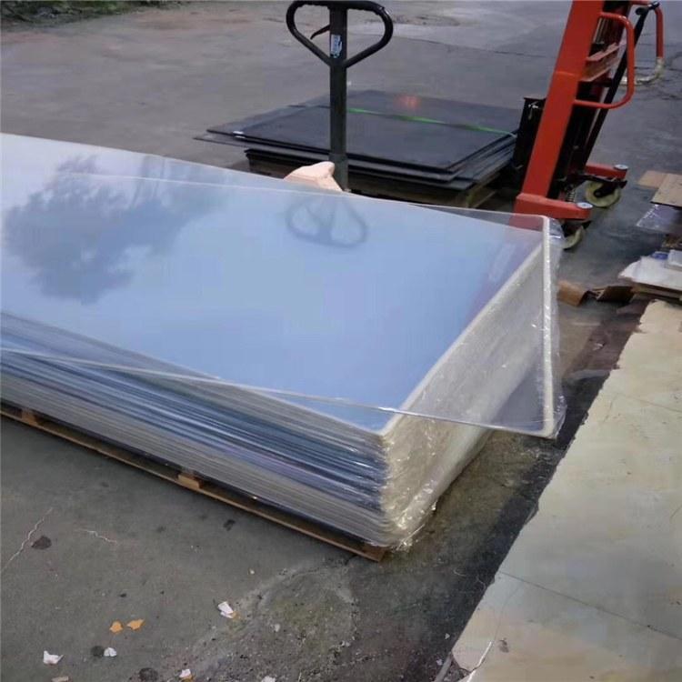 防静电亚克力板 高透明有机玻璃棒 透明亚克力棒板  PMMA棒板 亚克力气泡棒 亚克力棒板批发