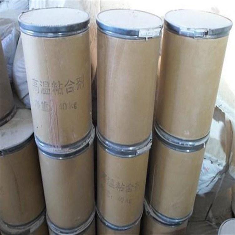 硅酸盐高温胶 高温胶粘合剂 防火胶厂家直销