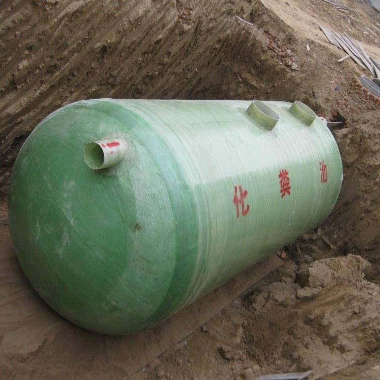 模压玻璃钢化粪池_玻璃钢化粪池规格_隔油池 缠绕化粪池 污水处理设备