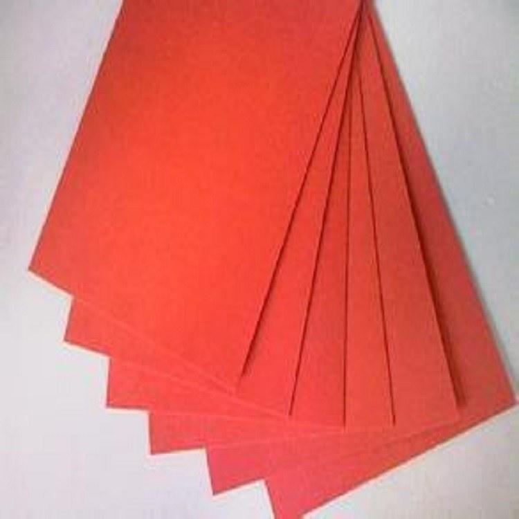 专业生产红钢纸,进口快巴纸,价格低交货快.