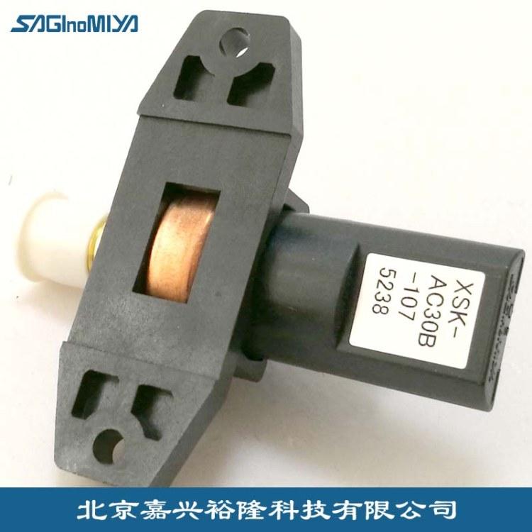 原装SAGINOMIYA日本鹭宫压力传感器XSK-AC30B-107空调制冷配件